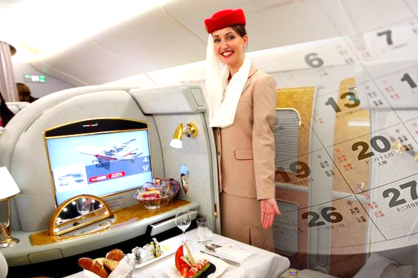 Emirates Airways Low Fare Calendar
